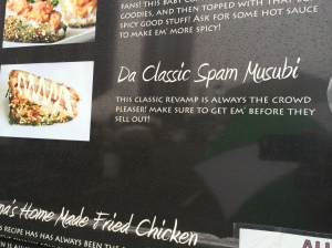 SPAM, a local favorite!