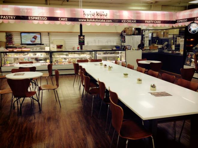 The Store (photo courtesy of Kulu Kulu Cake)