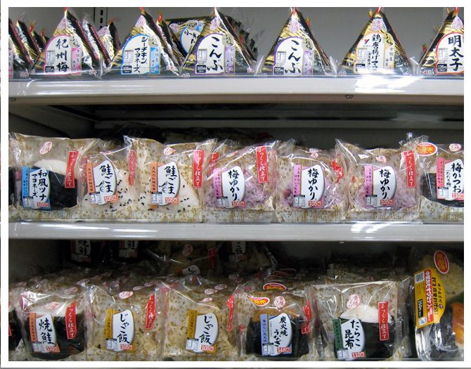 """Musubi's or Onigiri are sold in convenient stores throughout Japan"""