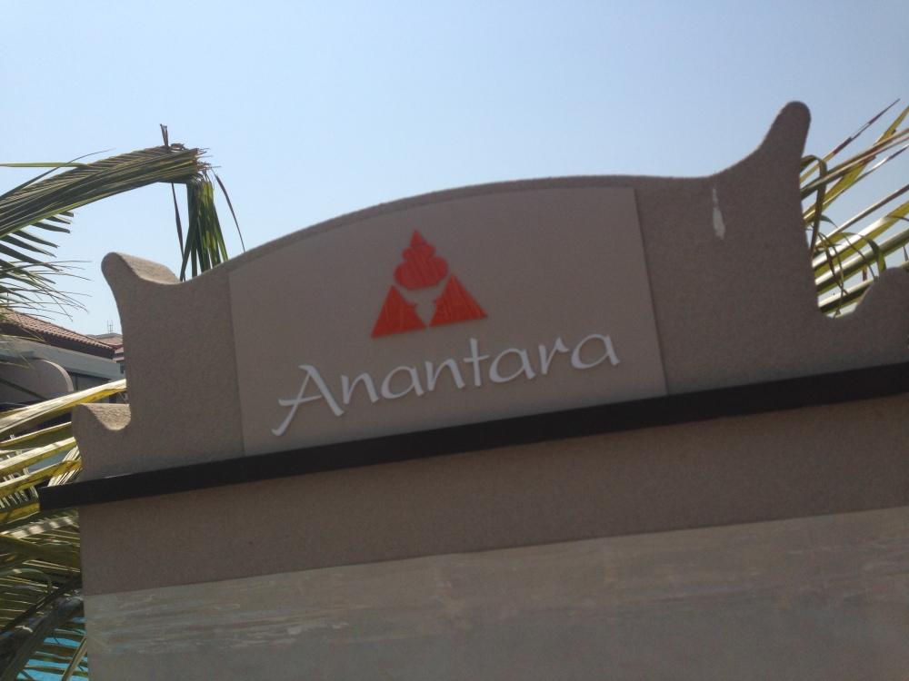 The Anantara reminds us of Thailand!